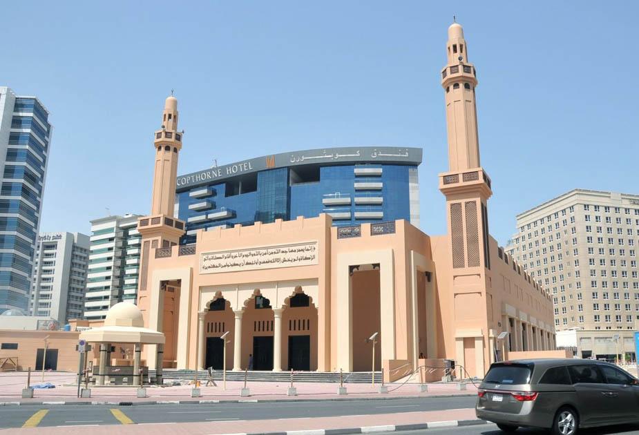 Khalifa Al Tajer Mosque